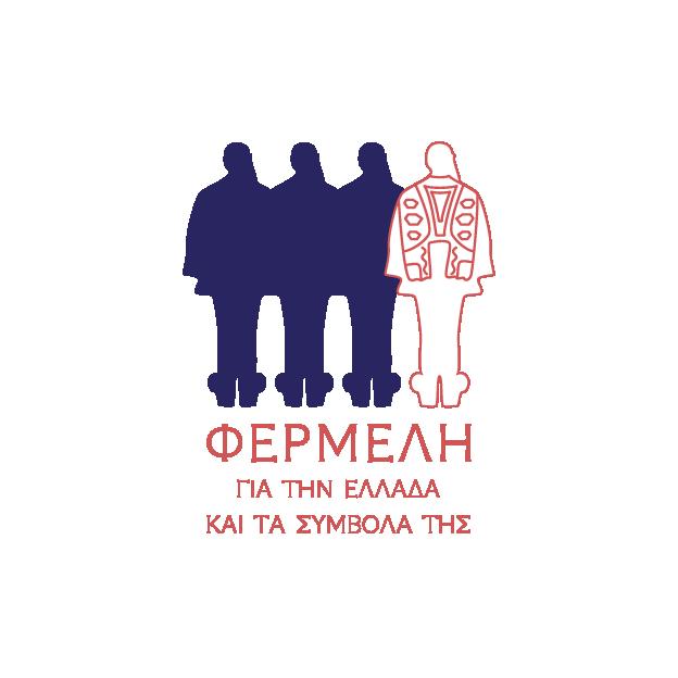 PHERMELI_Final_Logo_RGB_EL_01